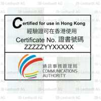 Hong Kong Type Approval Label